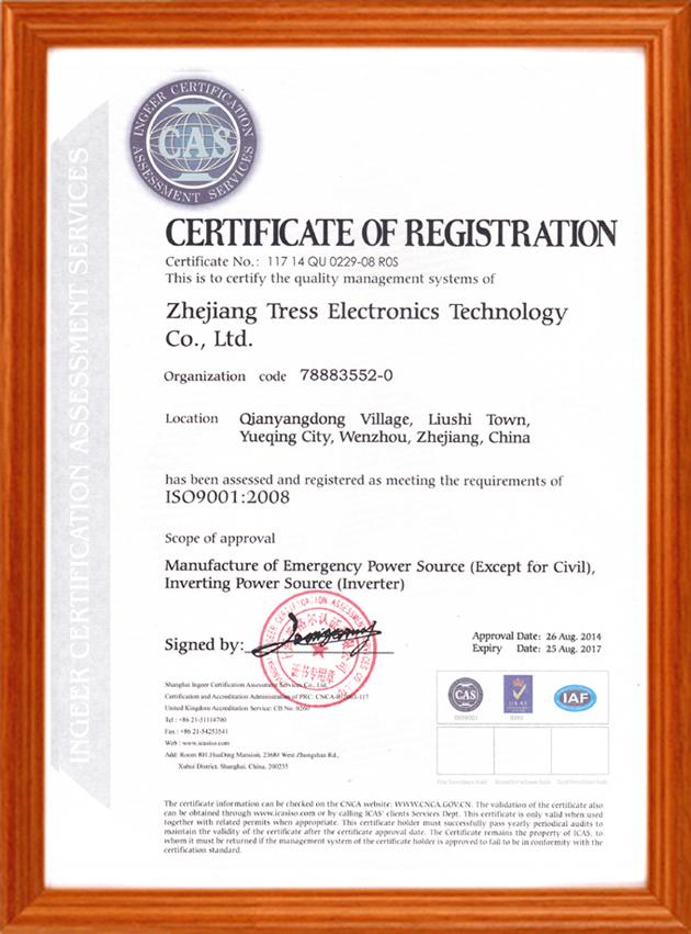 ISO9001:2008(英文版)