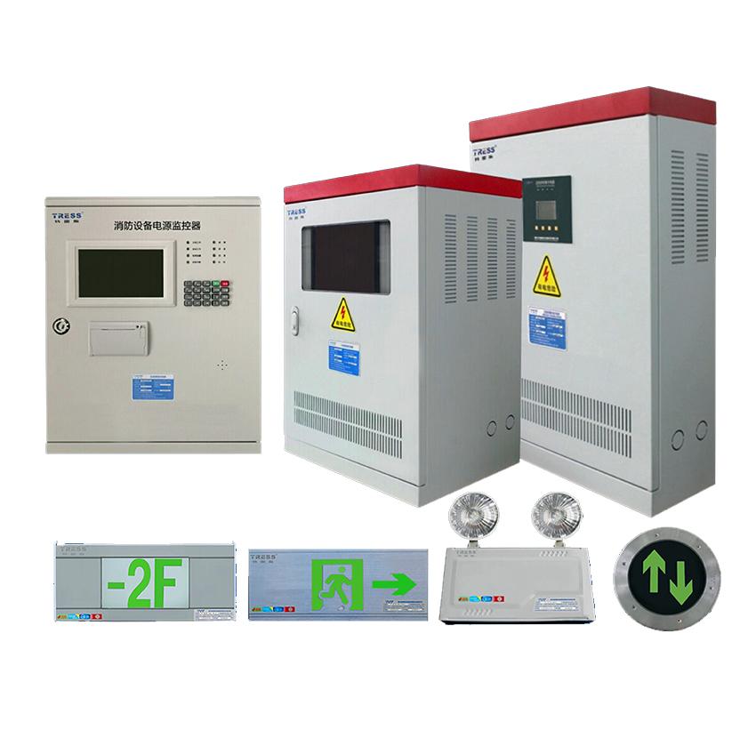 智能消防应急照明和疏散指示系统